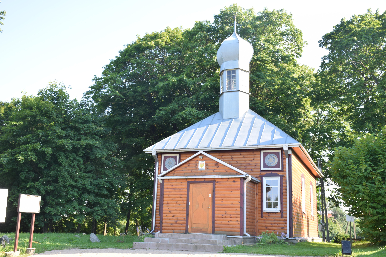 Nemezis Mosque.JPG