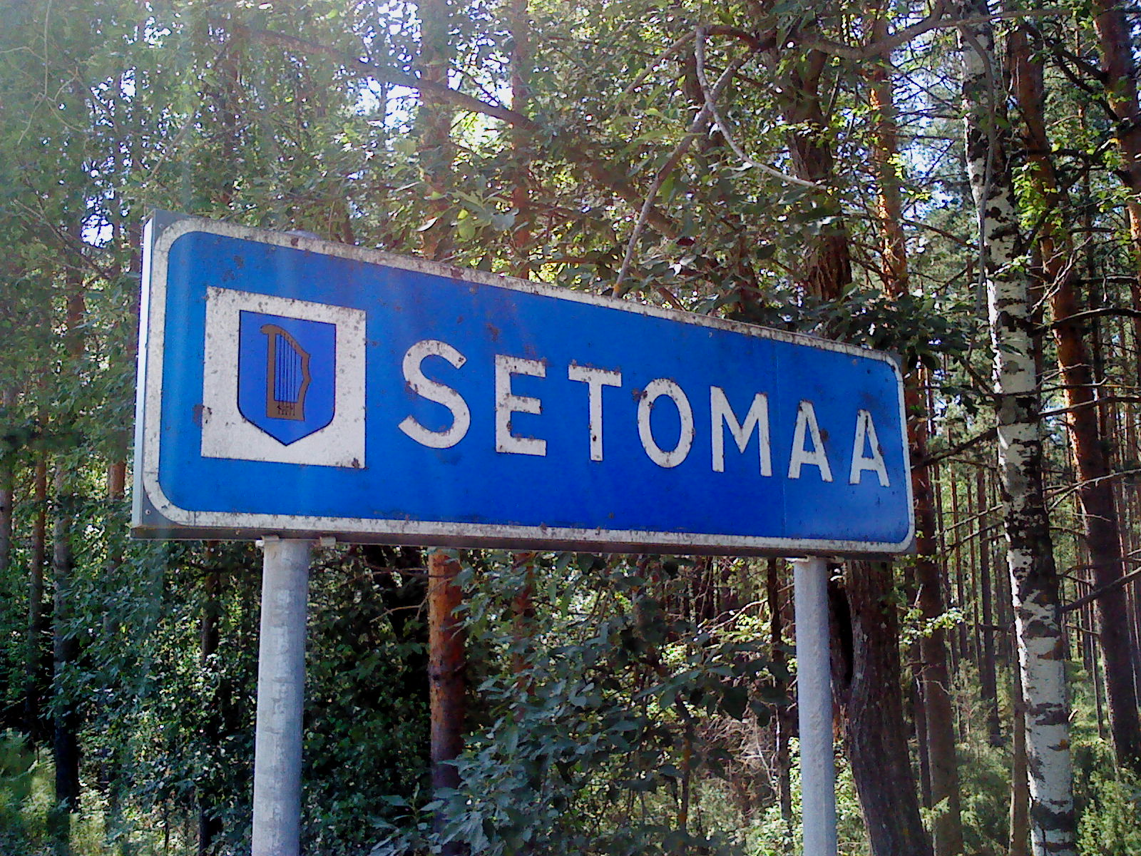Setomaa_piiripost