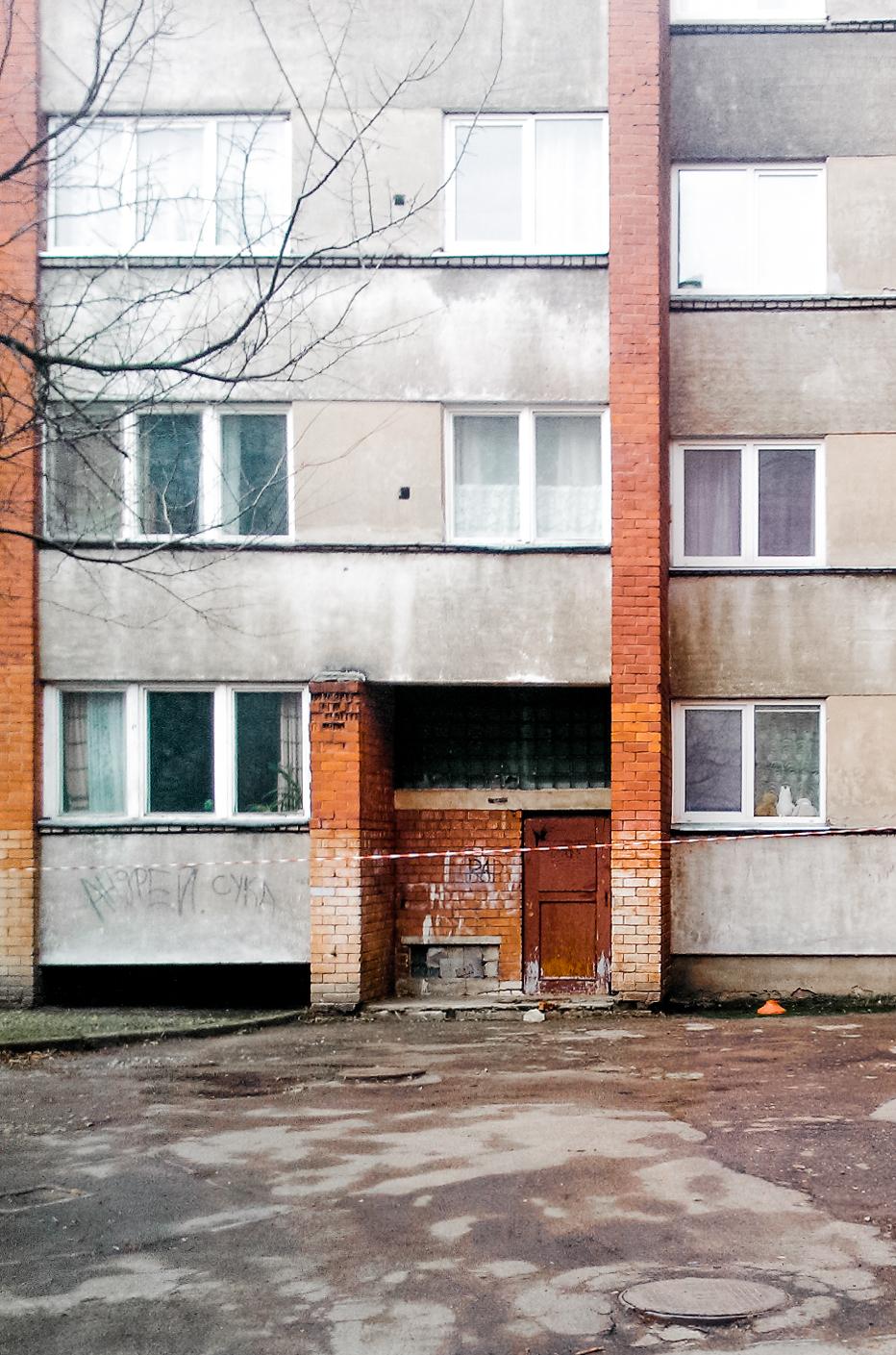 varnu-iela-6r