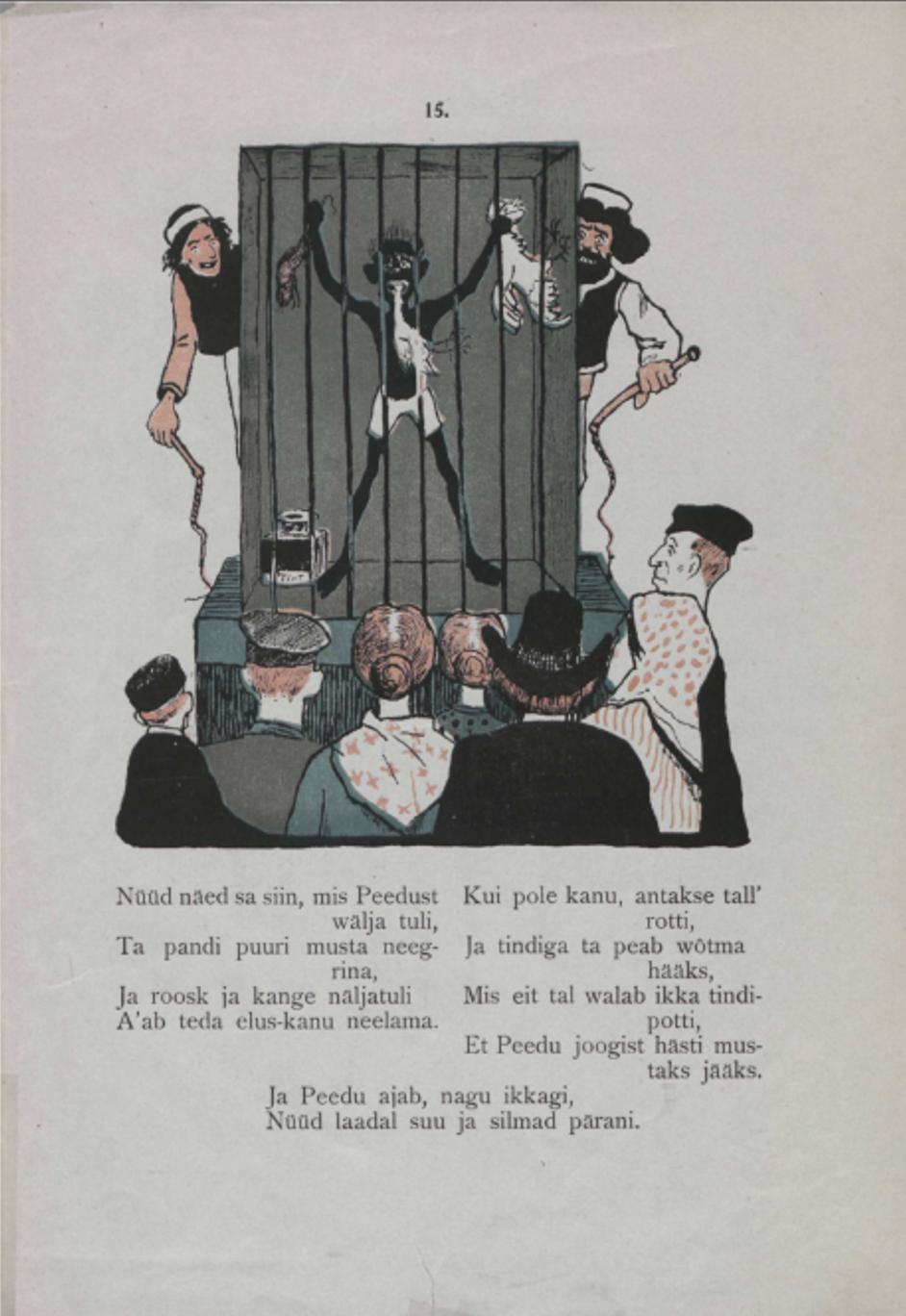 Hindrey, Pambu Peedu, 1911 (1).png