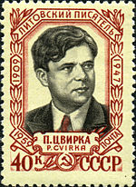 150px-Stamp_of_USSR_2285