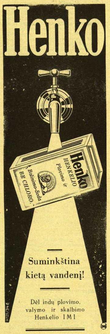 Jaunoji karta. 1935, Nr.18